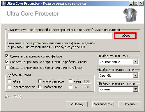 Как сделать ucp для сервера cs source